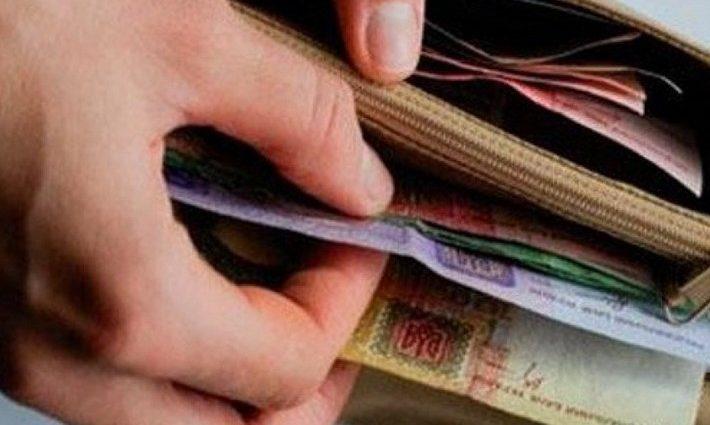 В ожидании транша: Что будет с ценами и курсом валют в июне