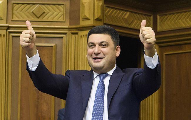 «Не менее 10 тыс. грн»: Гройсман сообщил о росте зарплаты уже совсем скоро