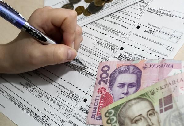 «Оплату за коммунальные услуги разделят на несколько частей»: вступает в действие новый закон