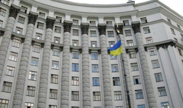 Кабинет министров утвердил список госпредприятий, которые готовят для продажи