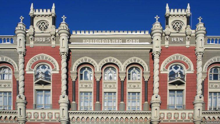 НБУ сообщает! В Украине новая международная система платежей