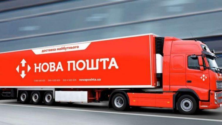 НБУ ответил на претензии «Новой почты» по законности переводов на «Укрпочте»