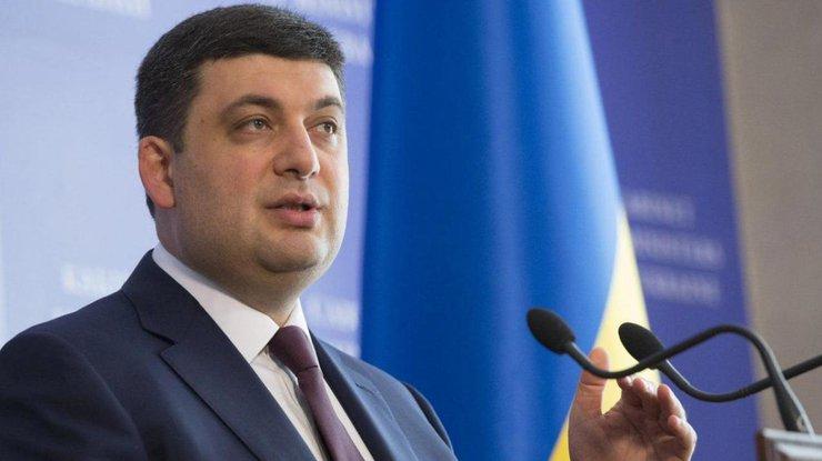 Гройсман заявил, что Украина в перспективе станет сильным партнером ЕС