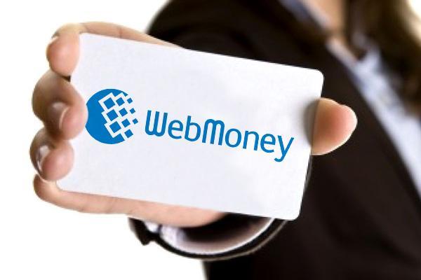 WebMoney массово блокирует счета украинцев