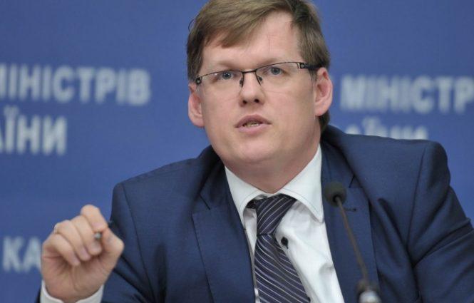 «Минималка 4200 — реально»: новое заявление Розенко