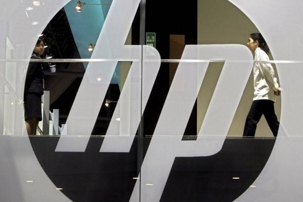 Компания HP представила новый игровой ноутбук