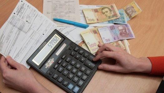 «Уменьшился вдвое»: Что происходит с размерами субсидий