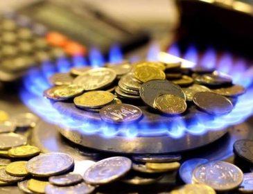 «Более 11 грн за кубометр»: Стало известно, как может вырасти тариф на газ в Украине