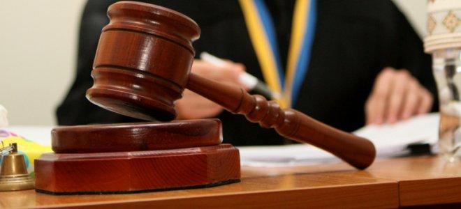 В Украине ВР одобрила создание Антикоррупционного суда. Уже взлетели цены