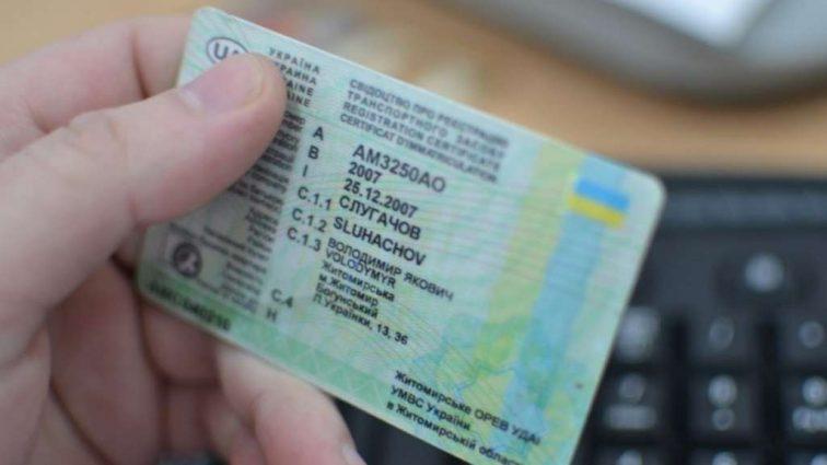 Стало известно о новых правилах экзамена на получение водительских прав