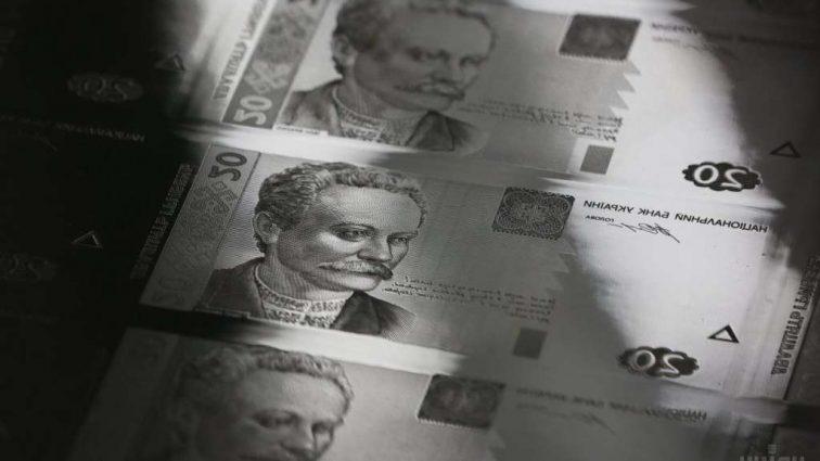 Украинские банки массово нарушают нормативы НБУ