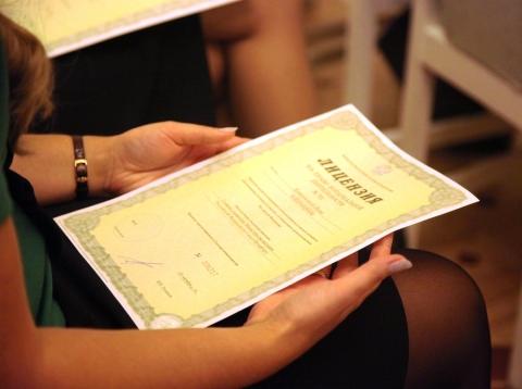 Как и когда изменится порядок выдачи и отзыва лицензий на хозяйственную деятельность