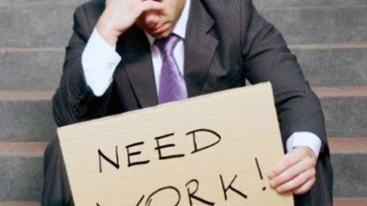 В Украине существенно уменьшилось количество безработных