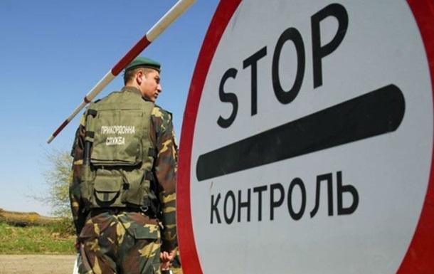 Украина без контрабанды. Топ-6 шагов, чтобы заставить таможню работать