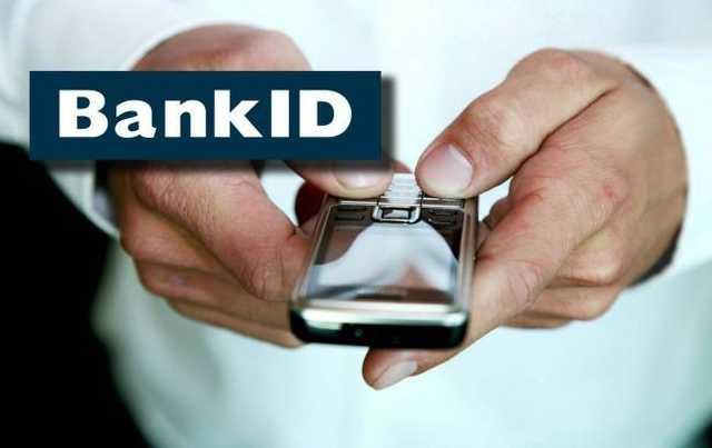 «Усилить безопасность»: банки будут идентифицировать клиентов по-новому
