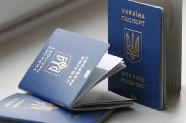 Поближе к Европе: В Украине хотят отменить использование отчества