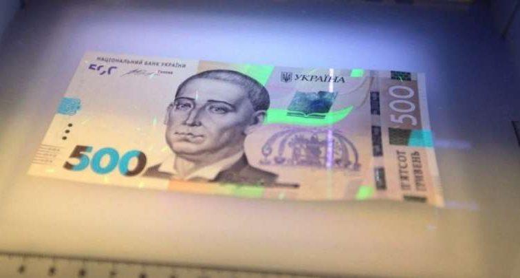 Фальшивые деньги: Где и какие номинальные банкноты чаще всего подделывают