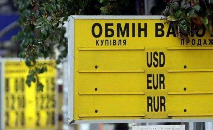 В Украине начали действовать новые правила покупки валюты. Узнайте о каких изменениях идет речь