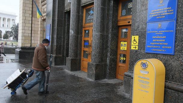 Будут страдать простые пенсионеры: к чему приведут трудности на «Укрпочте»