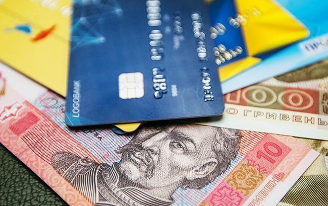 НБУ предложил украинцам отказаться от карточек