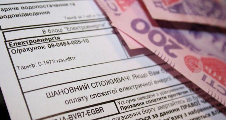 «Кому и за что не светит субсидия». Кабинет Министров Украины утвердил изменения в программе субсидирования