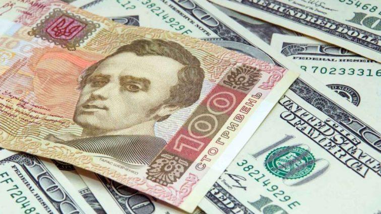 Украинская валюта укрепилась: насколько гривна ближе к доллару
