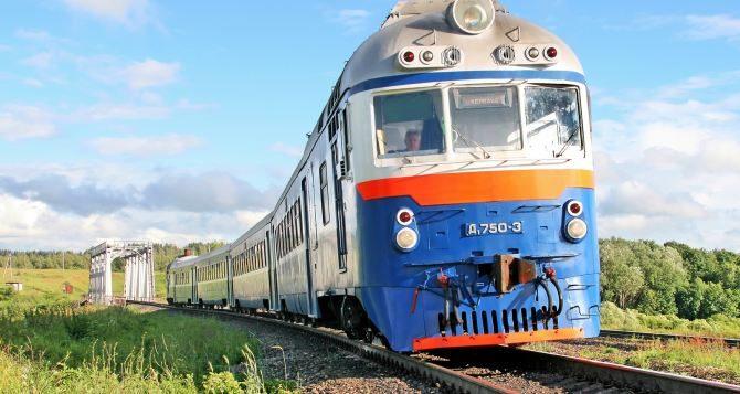 Ко Дню Конституции Укрзализныця назначила 7 дополнительных поездов: Узнайте направления