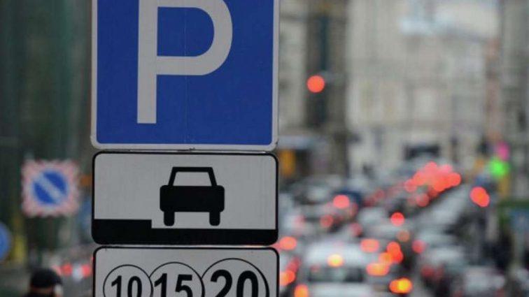 «Чего нельзя делать и что будет в случае нарушения»: Новые штрафы за парковку