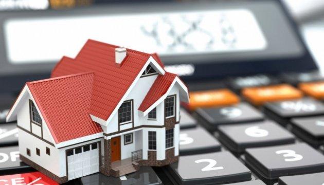 Уже 1 июля: Украинцам напомнили о налоге на недвижимость
