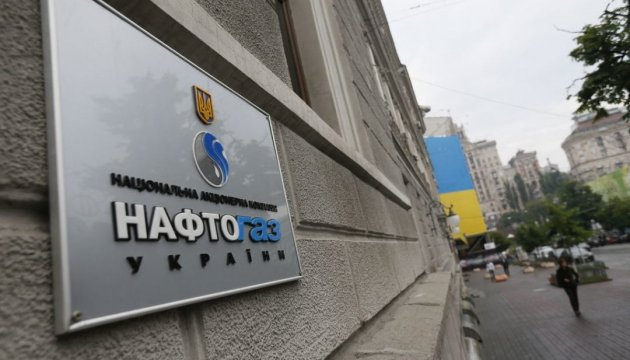 «Нафтогаз» нашел еще один способ заработать на украинцах