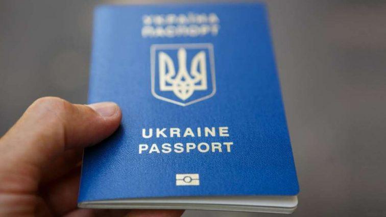 Биометрический загранпаспорт в Украине. Какие нюансы следует знать, чтобы быстро получить документ