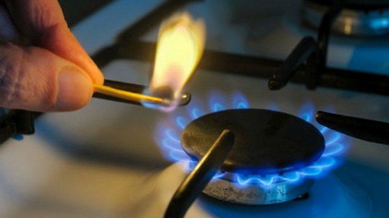 В Украине создадут единую базу для потребителей газа