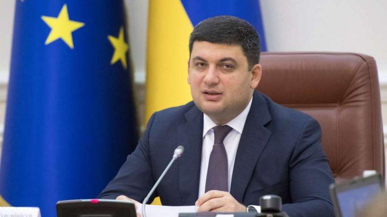 Гройсман рассказал, как снизить тарифы для украинцев