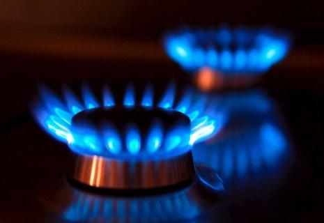Стало известно, что будет происходить с ценами на газ для украинцев