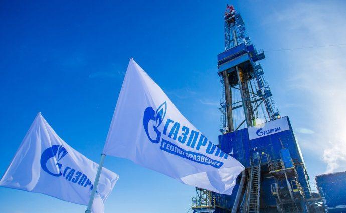 Какой долг «Газпрома» назвал НБУ перед Украиной