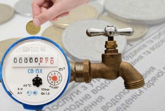 С 1 августа! Где в Украине и насколько поднимут тариф на отопление