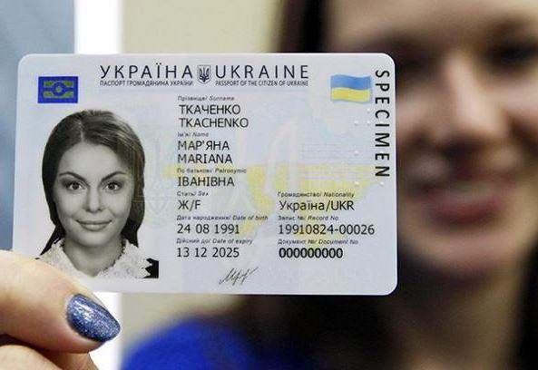 Переименование областей: какие документы украинцам придется менять и в каких случаях