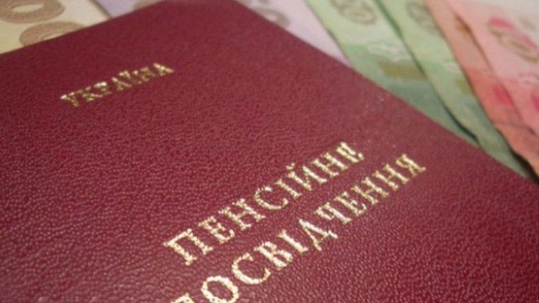 Почему Украина не готова к пенсионной реформе?