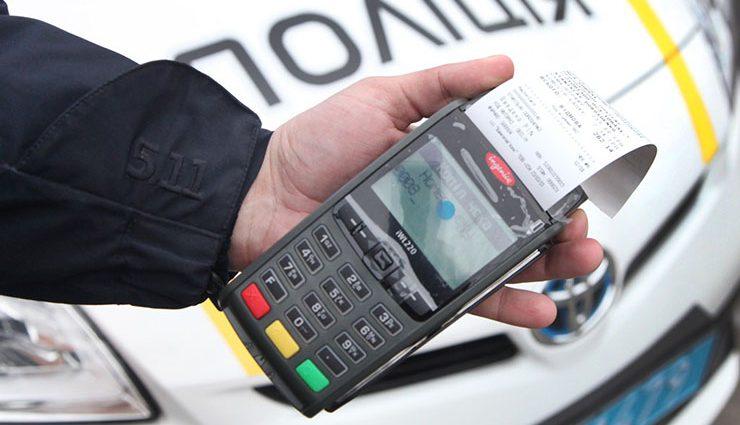 «Увеличить в 15 раз»: Водителям в Украине грозит резкое повышение штрафов