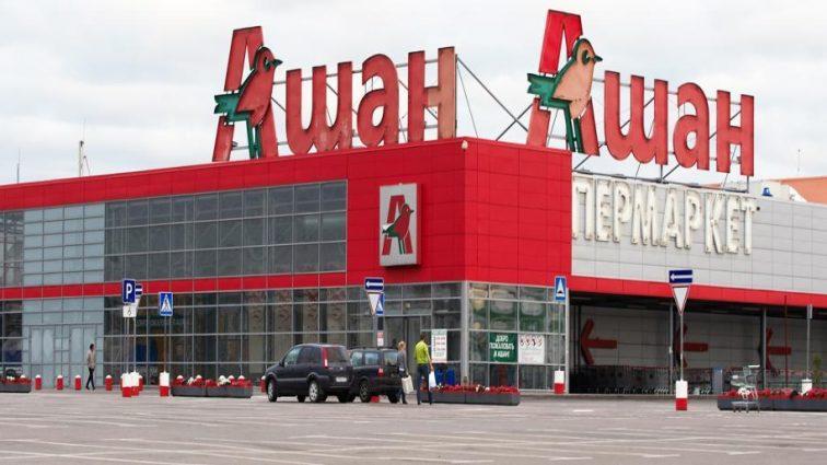 Почему закрыли супермаркет «Ашан» в Киеве?