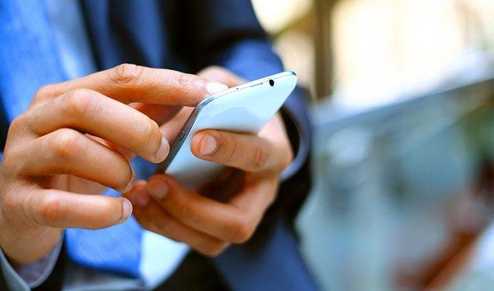 «Рассылают смс-сообщение с угрозами» ПриватБанк предупредил о новом виде мошенничества
