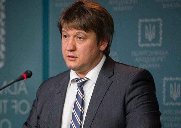 Данилюк сделал громкое заявление о повышении минимальной зарплаты