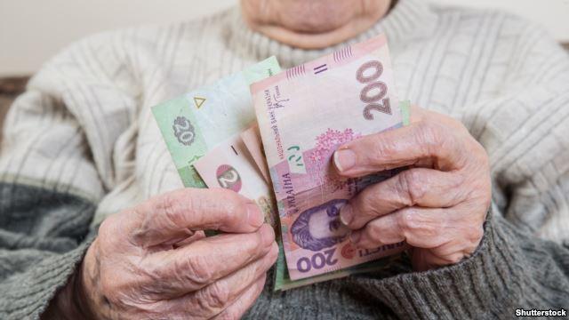 Пенсия в Украине: Назван новый размер оплаты с 1 июля