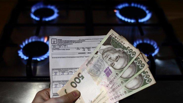 «Даже если субсидия»: Украинцам нужно оплатить полную стоимость коммунальных услуг. Узнайте детали