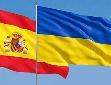 «Позволит решить ряд вопросов»: Украина подписала новое важное соглашение с Испанией