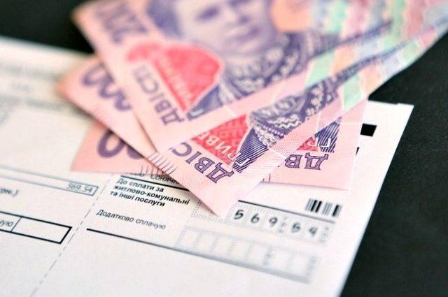 Пенсионеров хотят освободить от уплаты коммуналки. В Раде зарегистрировали законопроект