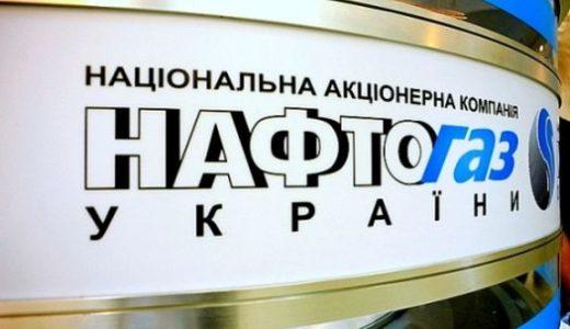«Начисляли себе баснословные премии»: эксперты разоблачили чиновников «Нафтогаза»