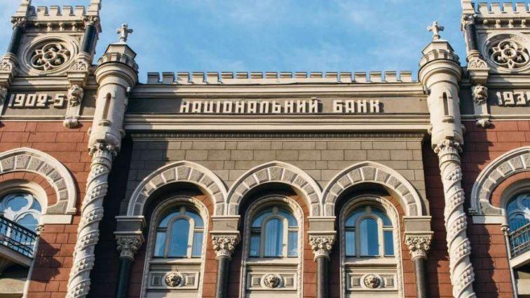 «Привлекут третьих лиц»: в украинских банках будут по-новому идентифицировать клиентов