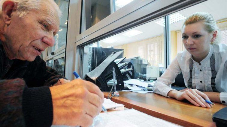 Кто из украинцев останется без пенсии уже в ближайшее время?
