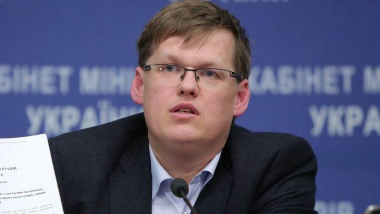 Первые в «очереди»: Розенко сообщил, кому в первую очередь повысят пенсию в ближайшее время